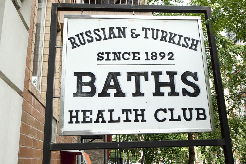 Russian Turkish Baths East Th 99